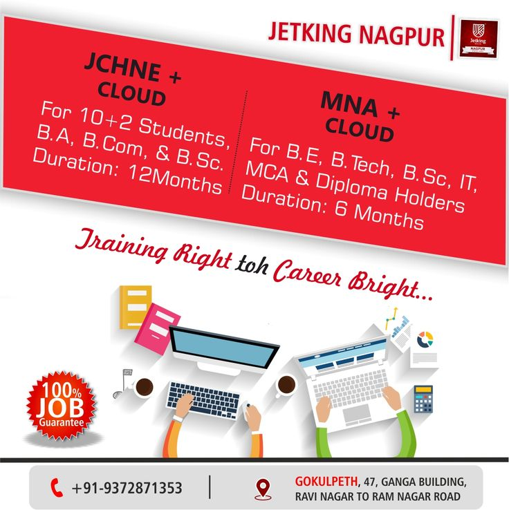 Get Ready for Job and Career opportunities in #Cloud_Computing, #Hardware_Networking, CCNA_Certification and more. Join #Jetking_Nagpur Gokulpeth Learning Centre for career opportunity after 12th and graduation. Hurry up!!!!!  For Further Detail call on 9372871353