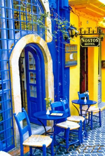 Just doors and chairs and windows and wondrous colors!