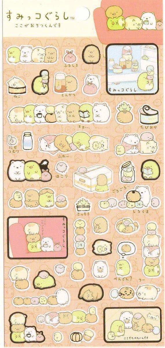 Kawaii Japan Sticker Sheet Assort: Sumikko Gurashi Character Midnight Snacks