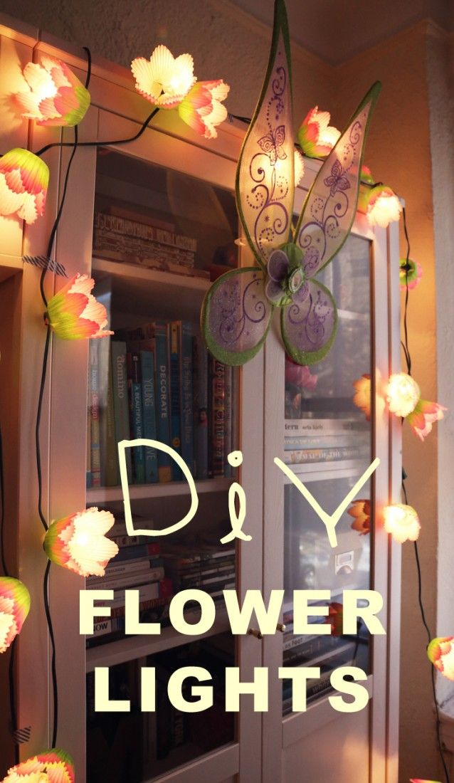 Light up the night with DIY Flower Lights.  Inspired by Disney's TinkerBell and the Legend of Neverbeast.
