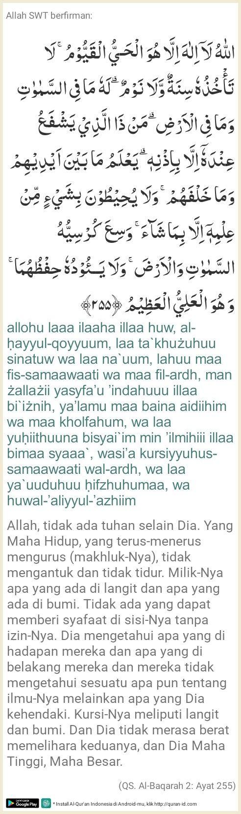 Ayatul Kursi  Al-Baqarah: 255