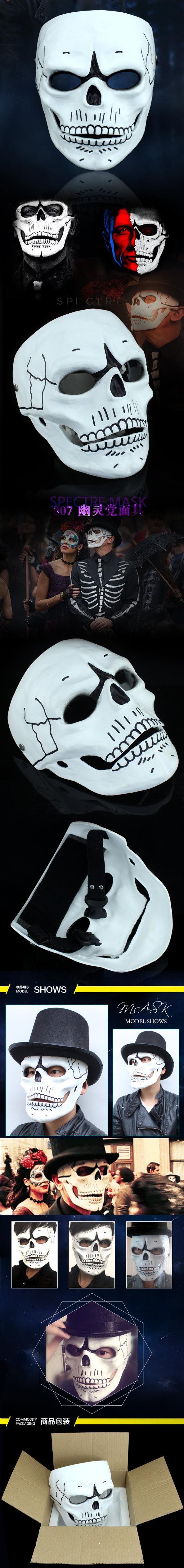 The 25+ best Horror masken ideas on Pinterest