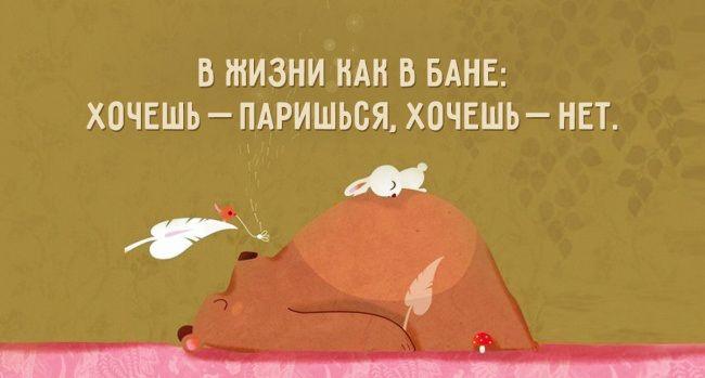 Чем меньше ты паришься - тем ты счастливее.   © Боб Марли  #этноспб #цитата #осознанность  #счастье