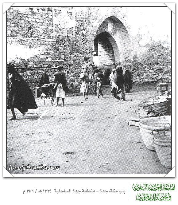 One of the Jeddah gateways named 'Bab Makkah' for its positioning within the city walls towards the Hole City, 1906, Jeddah Hejaz