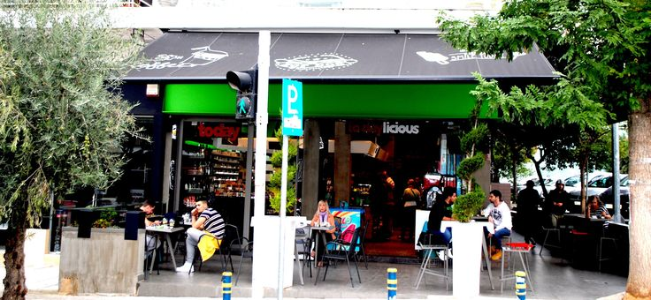 Επταπυργίου 65 today's delicious stores