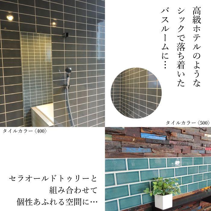 楽天市場 タイル キッチン 壁 サブウェイタイル モザイクタイル Diy