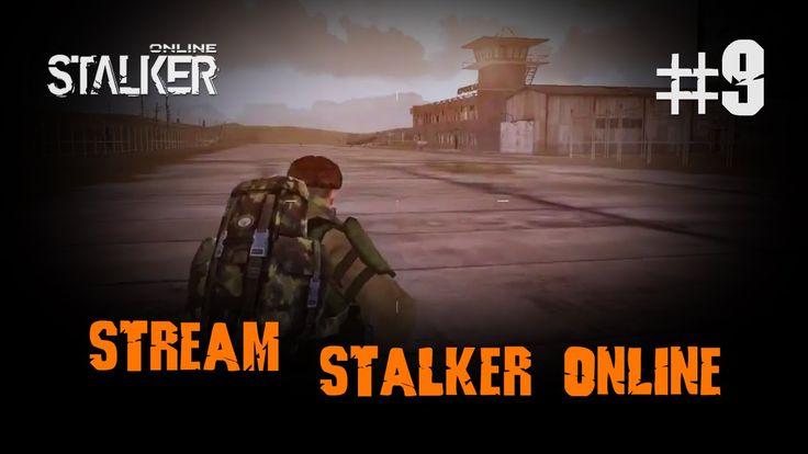Stalker Online / 9