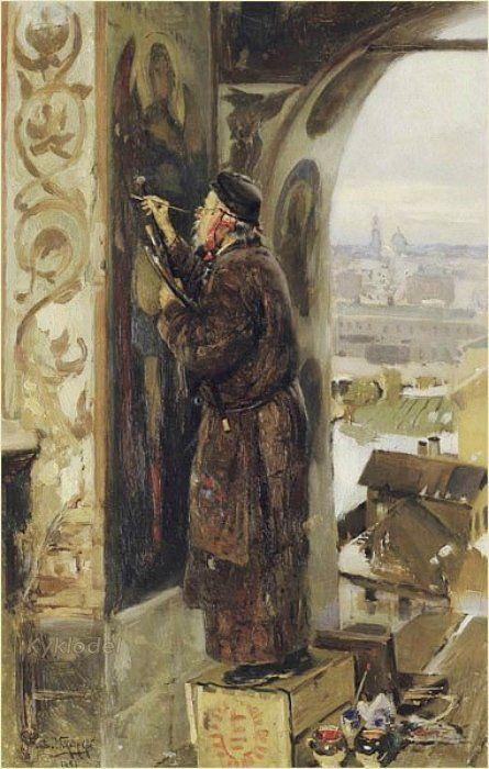 Маковский Владимир Егорович (1846-1920) «Иконник» 1891