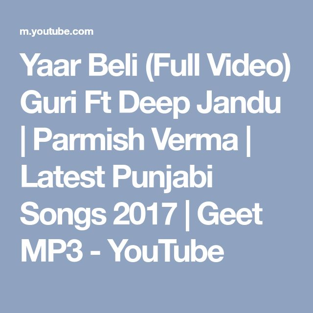 Yaar Beli (Full Video) Guri Ft Deep Jandu | Parmish Verma | Latest Punjabi Songs 2017 | Geet MP3 - YouTube