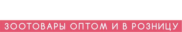 Способы доставки  #Самовывоз ул. Клочковская С понедельника по пятницу с 9-00 до 18-00, без перерыва. Товар при самовывозе необходимо предварительно забронировать. Для этого можно оформить заказ через сайт либо связавшись с нашим менеджером по телефону. Доставка курьером Доставка за счет покупателя, стоимость доставки согласовывается Транспортная компанияБесплатно при условии Бесплатно при стоимости заказа от 500 грн. Заказы стоимостью от 500 грн. отправляются компанией Деливери…