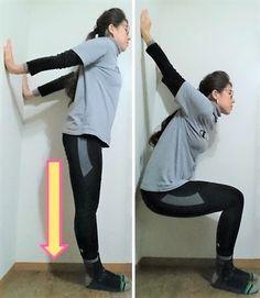肩がガチガチの猫背さん必見!すぐできる肩甲骨&大胸筋ストレッチ | Ayumiさんのブログ - @cosme(アットコスメ)