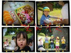 昨日は金内保育園の祖父母参観(遠足)でしたママの作ったお弁当をもってお話やゲームで楽しかったです  #熊本県#山都町#金内 tags[熊本県]