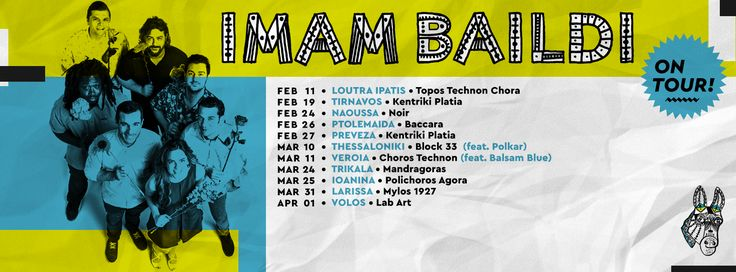 #imambail #tour #Greece