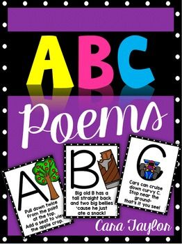 These cute poems are perfect for your kiddos learning how to form their letters!  The poems are all about UPPERCASE letters and focus on the formation of each letter.  They all rhyme and will be easy for your kiddos to remember.  Many will chant the poem while writing the letter!
