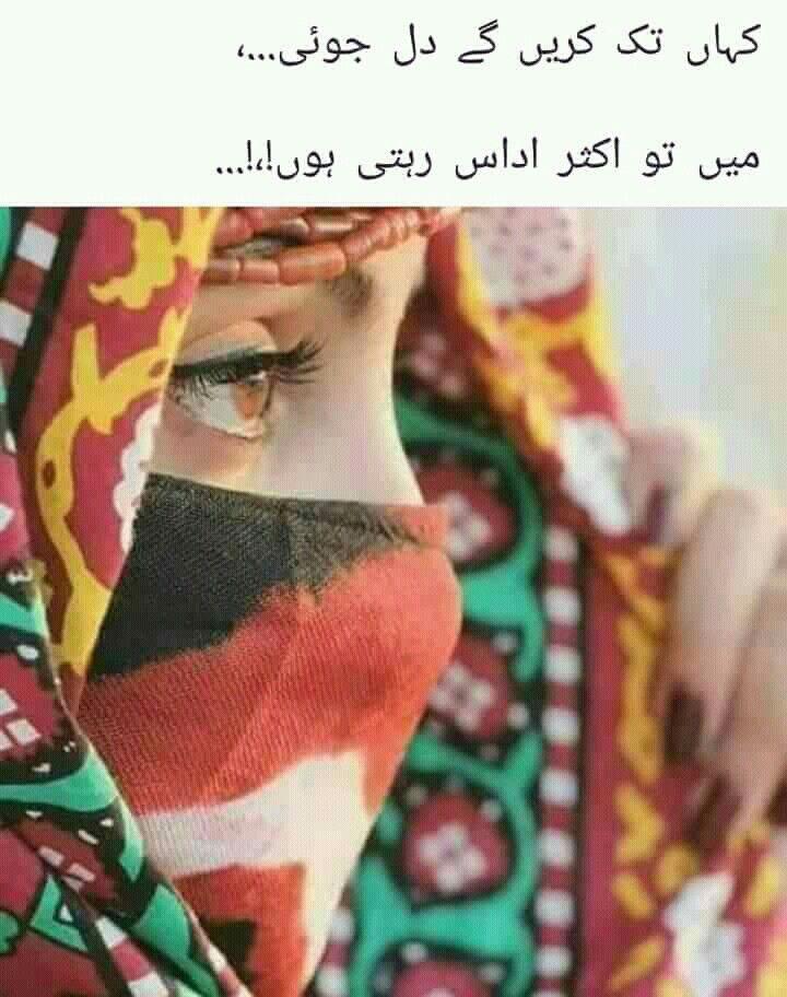 Sharoon Stylish Girl Images Stylish Girl Yemen Women