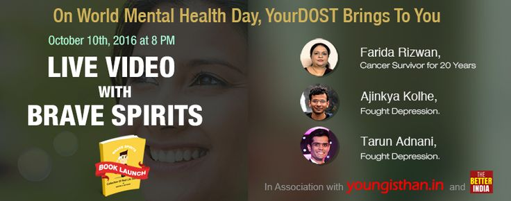 On the occasion of World Mental Health Day on Oct 10th YourDOST is celebrating the courage of people who have been through very tough times and emerged stronger. These brave spirits will be LIVE on our Facebook page to connect and motivate you all. Here is the link to ask questions: http://svy.mk/2dQZZcV
