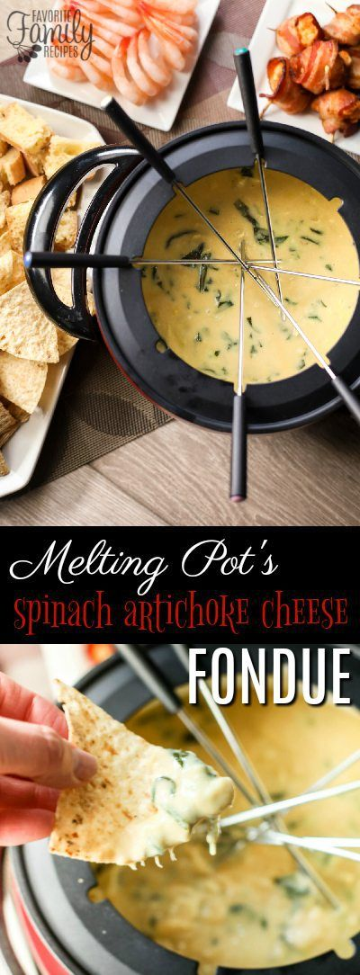 The Melting Pot's Spinach Artichoke Cheese Fondue is one of my favorite copycat recipes.  The melted cheese is smooth and creamy and the spinach and artichokes add an amazing flavor.  Perfect for dipping. #fondue #cheesefondue #spinachartichoke #spinachartichokefondue #meltingpotcopycat #copycatrecipe