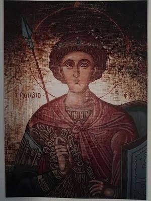Βάλε χρώμα: Αγιογραφία του Αγίου Γεωργίου