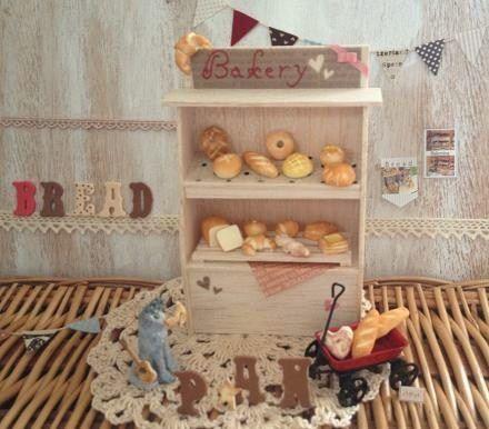 * miniパン屋さん *の作り方|ドールハウス|アート・雑貨|アトリエ|手芸レシピ16,000件!みんなで作る手芸やハンドメイド作品、雑貨の作り方ポータル