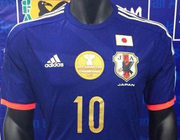 Socceroos 2015 Asia Champions Pre-Personalised Jersey Japan Add AFC Asian  Cup Champions Badge to 201415 Kits ... 2db4addf2