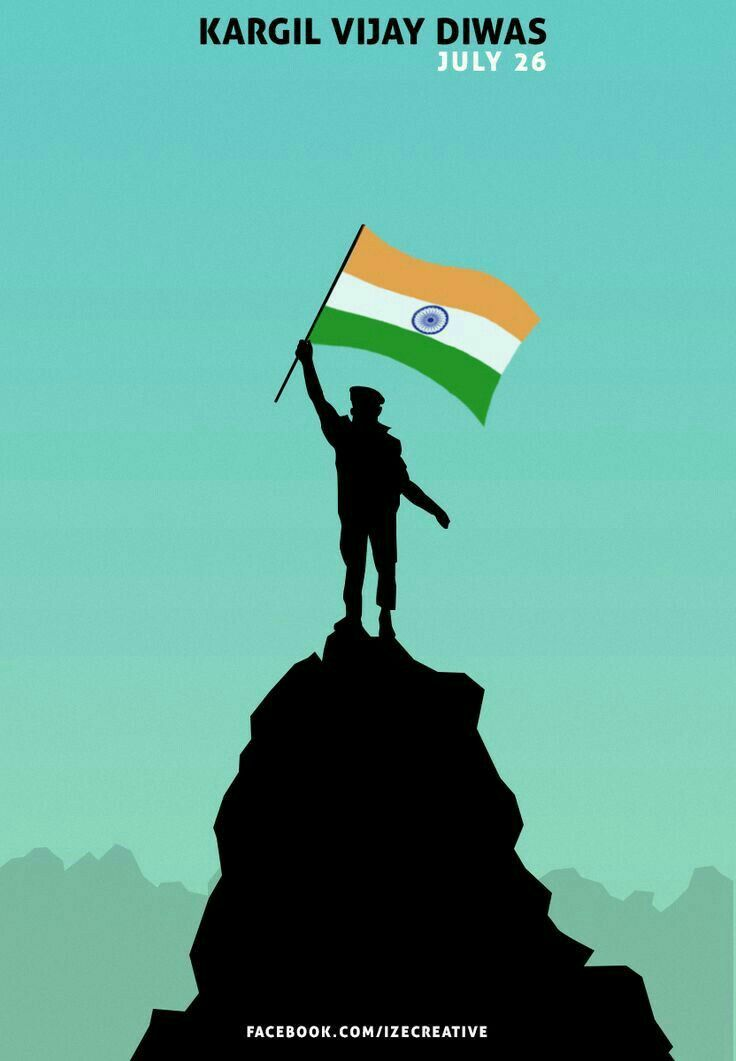 Pin By Navin Srivastava On Kargil India Indian Army Indian Army