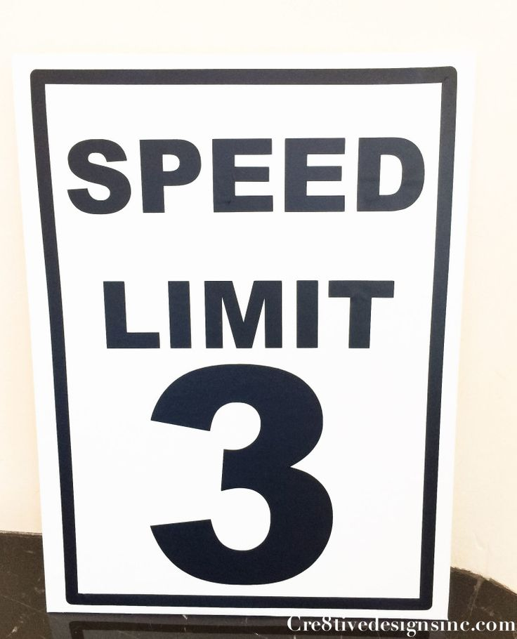 Monster Truck Party Speed limit sign