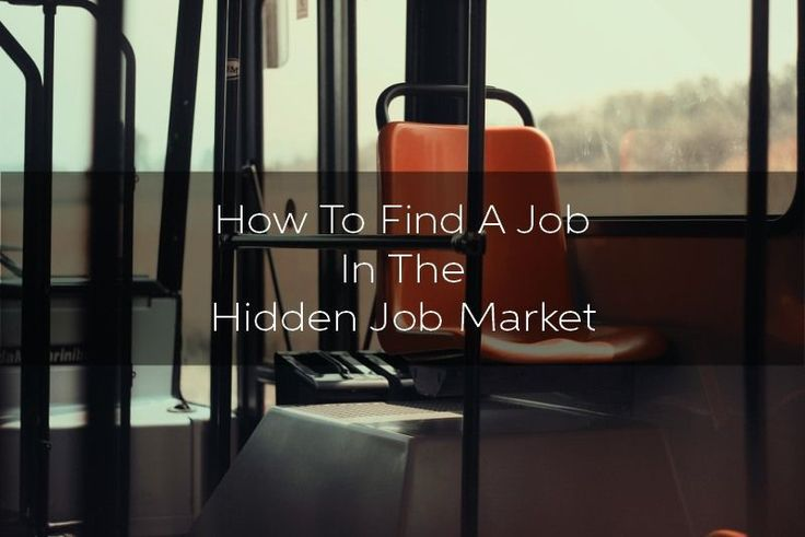 How To Find A Job In The 'Hidden Job Market'   jerrellniu.com http://jerrellniu.com/find-job-hidden-job-market/