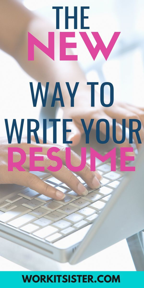 The NEW way to write a resume to get a job interview!