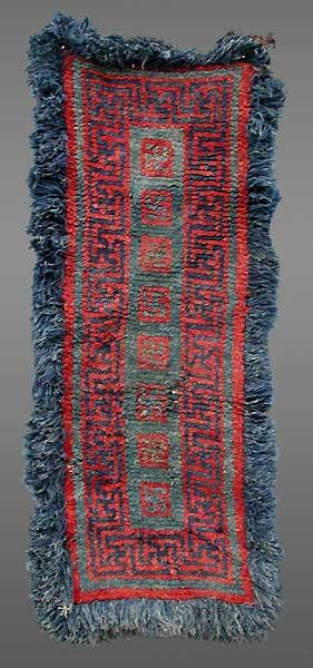 Tibetan Rugs at Adraskand