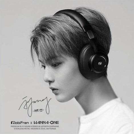 Wanna One x MobiFren <3