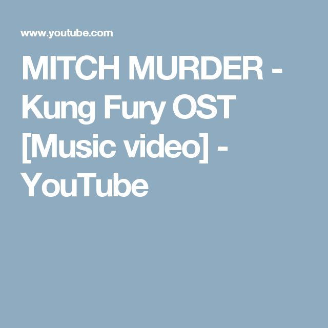 MITCH MURDER - Kung Fury OST [Music video] - YouTube