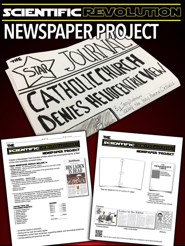 This Scientific Revolution Newspaper Project is perfect assignment after teaching students about the profound contributions made by early scholars during the Scientific Revolution. This project is a wonderful way for students to research and creatively present their findings about key figures of the Scientific Revolution and their accomplishments. A list of scientists is assigned however the Word file in addition to the PDF is included so you can customize the assignment for your class.