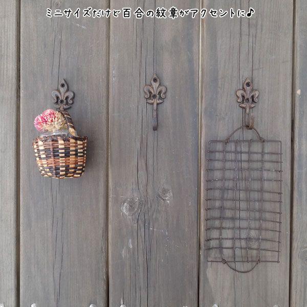 tree house フック |百合の紋章がアクセントに♪  #フック #アイアン #アンティーク