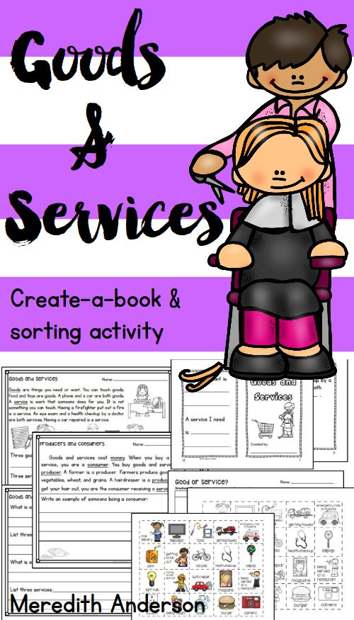 Goods and services! This is a 12 page book that defines goods and services. There are blank spaces to fill in as well as spaces to glue the black and white images that correspond to each page (or have your students illustrate their own pages if they want). A great topic when learning about economics with kids.