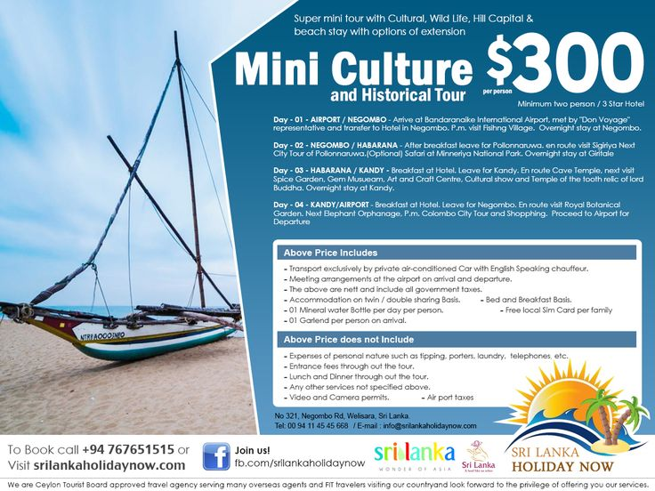 04 Days - Mini Culture and Historical Tour  http://www.srilankaholidaynow.com/main/tourdetails/99  Sri Lanka Holiday Now No 321, Negombo Rd, Welisara.  Hotline : 00 94 76 76 51515 (24 Hrs)  Tel: 00 94 11 45 45 668 Web : www.srilankaholidaynow.com E-mail : info@srilankaholidaynow.com  #srilankaholidaynow