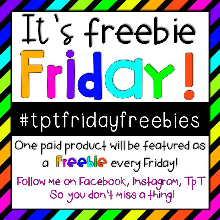 #tptfridayfreebies Free Today Only Grab it while you can!  If you like this product, please leave feedback!   Thank you! Carrie Lutz