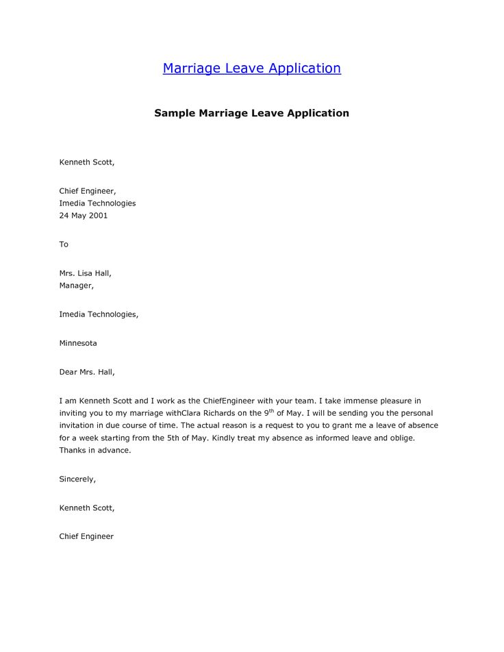 marriage leave letter format best template collection application - how to write an leave application