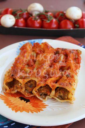 Κανελόνια γεμιστά με λαχανικά - μικρή κουζίνα