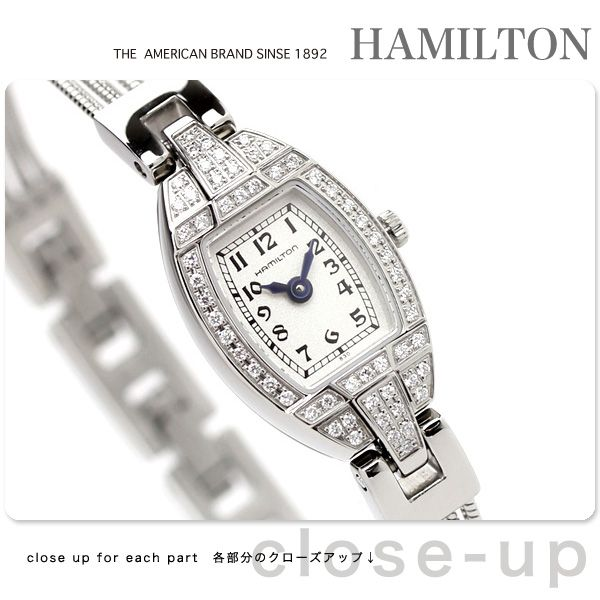 【楽天市場】ハミルトン 腕時計 レディ ハミルトン レディース ダイヤ シルバー×ブルー HAMILTON H31151183:腕時計のななぷれ