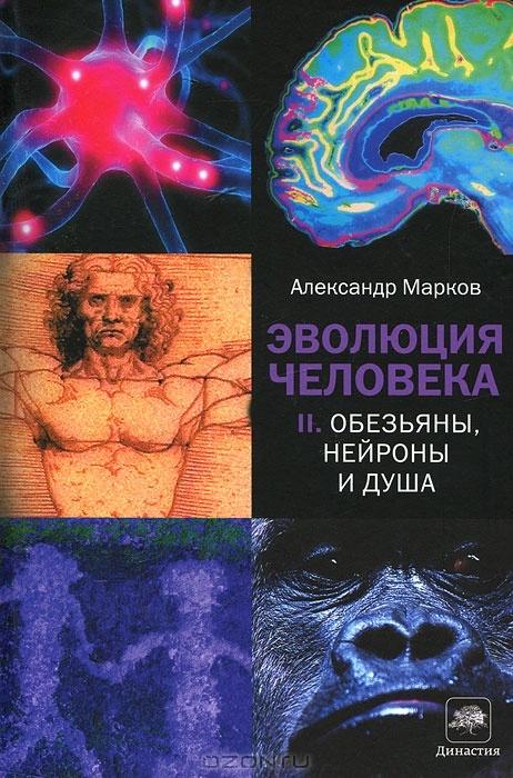 910 рублей http://www.ozon.ru/context/detail/id/7386677/