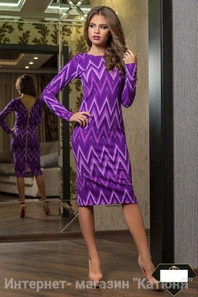 Размеры: 42-44 44-46 46-48 48-50 Ткань: креп-диагональ Длина платья: 100 см Длина рукав: 62см Цвета: красный и фиолетовый Элегантное платье валентино красное выполнено из высококачественной ткани, именуемой креп-диагональ. Украшением модели является змейка сзади на всю длину платья, позволяющая
