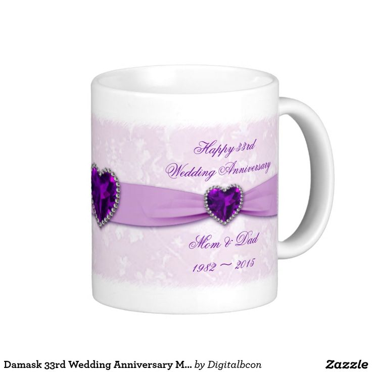 sapphire wedding anniversary invitations%0A Damask   rd Wedding Anniversary Mug