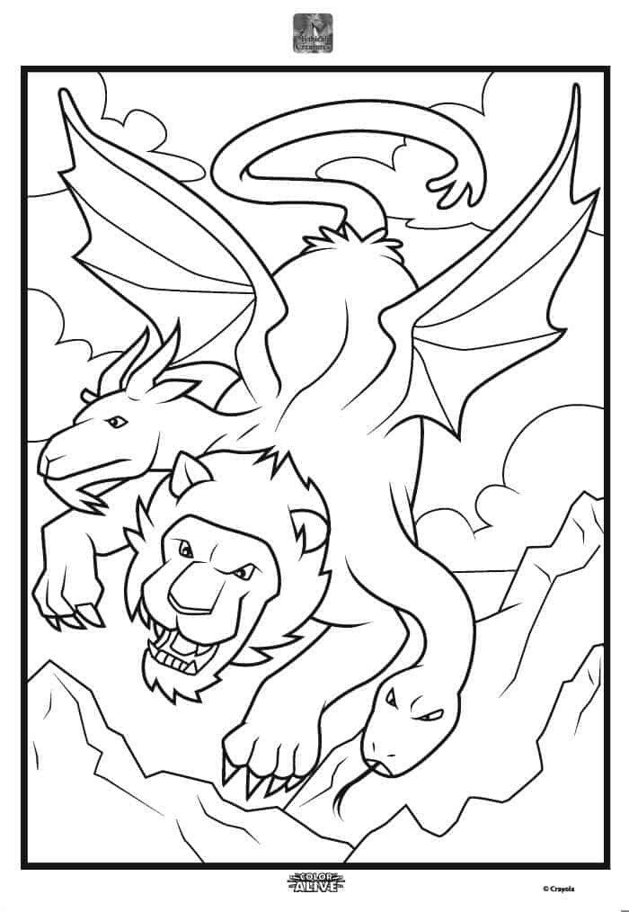 Isaac And Rebekah Coloring Pages Colour Alive Skylanders Crayola Ca Kids Free Coloring Pages Minion Coloring Pages Coloring Pages Free Coloring Pages