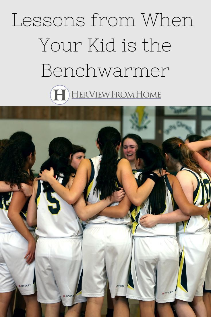Sometimes The Mvp Never Makes It Off The Bench Her View From Home Funny Quotes For Kids School Quotes Funny Mom Humor