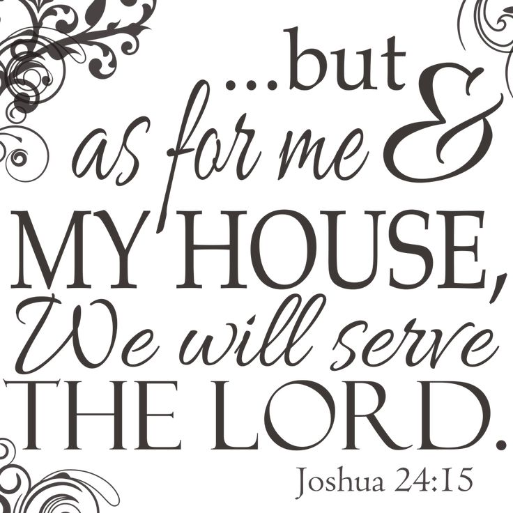 coloring pages of joshua kjv - photo#34
