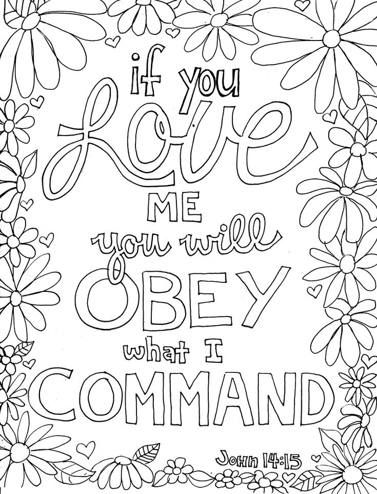 If You Love Me…. Scripture Doodle