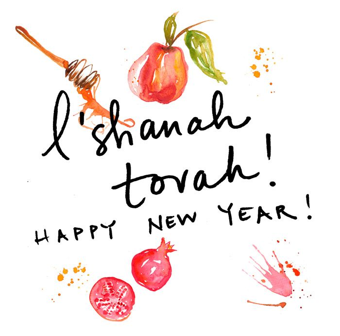 jewish term for happy new year