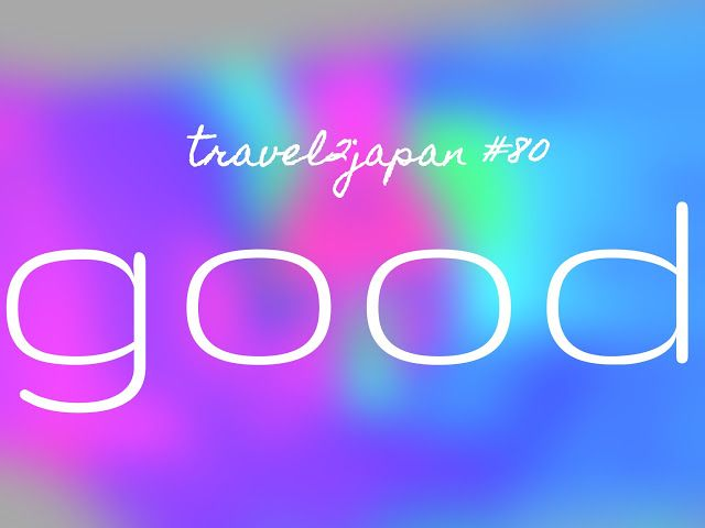 plannedpastel: travel2japan #80 good
