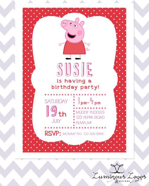 Peppa Pig Birthday Invite 1st Birthday Invitation 2nd Birthday