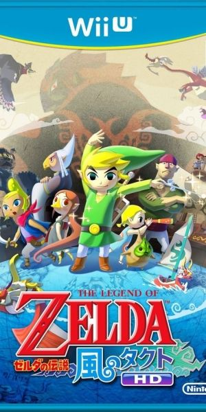 The Legend of Zelda Trailer May Not Feature Link - Is the main character of the open-world Legend of Zelda Link?